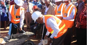 Ground Breaking Of Esp